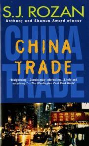 ChinaTrade